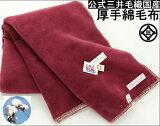 再入荷/シングル 公式三井毛織 厚手純粋 綿毛布 洗える 二重織り毛布 送料無料