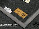 再入荷/公式三井毛織毛布ブランケットメリノウール毛布ウールマーク付き国産シングル140x200cm黒色送料無料