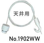 C-11白レール60cm
