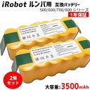 【2個セット】iRobot 互換バッテリー IRT500互換