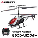 ラジコンヘリ 3.5ch LEDライト ラジコン ヘリコプター 飛行機 屋外 USB充電 (G610)ギ……