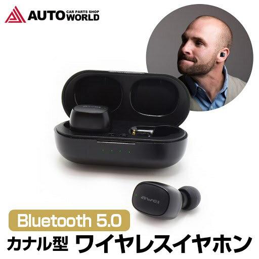 オーディオ, ヘッドホン・イヤホン  Bluetooth5.0 iPhone Android (T13)