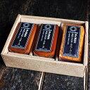 ミツマル燻製所・手作りスモークチーズ二本とスモークベーコンのギフトセット [ギフト配送・熨斗付け可]