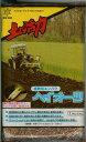 エンバク種 緑肥用エンバク ヘイオーツ (1kg) 【雪印種苗】 [牧草種子]