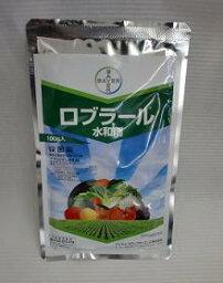 【殺菌剤】ロブラール水和剤500g