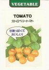 トマト種ストロベリートマト(食用トマトホウズキ)(0.05ml)