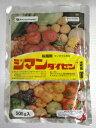 ジマンダイセン水和剤 500g【殺菌剤】