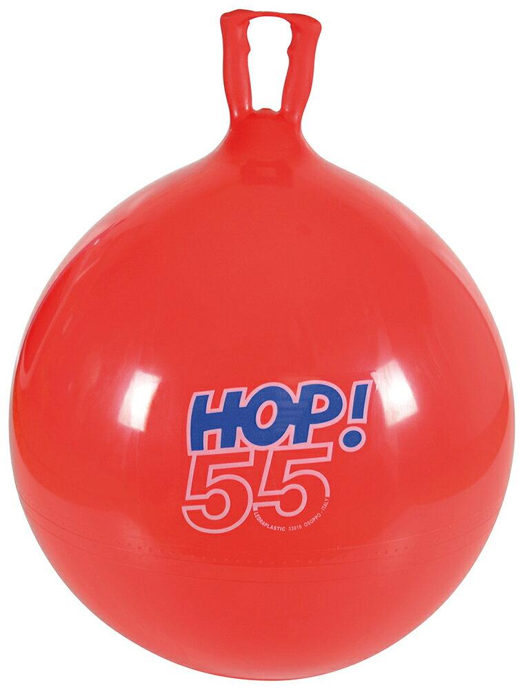 【予約受注商品】ギムニクホップ・55【バランスボールホップ・55】赤、 ホップボール.ギムニクボール