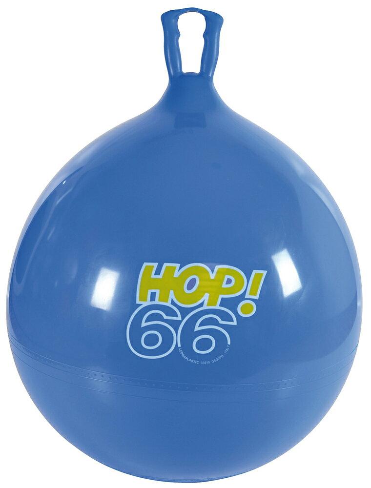 【予約受注商品】ギムニクホップ・66【バランスボールホップ・66】青、 ホップボール.ギムニクボール