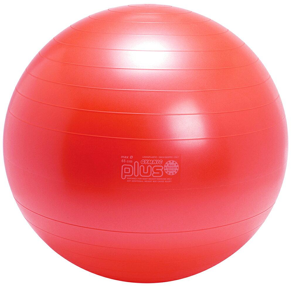 ギムニクPLUS55【バランスボールPLUS55】赤、ギムニクカラーボール、ギムニクボール