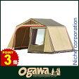 キャンパル リビングシェルター V [ 3379 ][テント キャンプ用品]