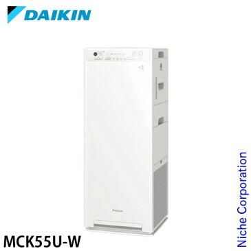 ダイキン 空気清浄機 MCK55U-W ホワイト 加湿ストリーマ 花粉対策製品認証 加湿器 加湿空気清浄機