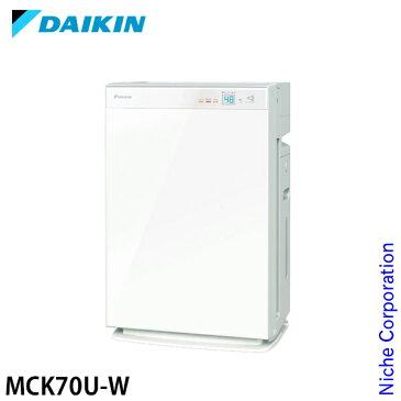ダイキン 空気清浄機 MCK70U-W ホワイト 加湿ストリーマ 花粉対策製品認証 加湿器 加湿空気清浄機