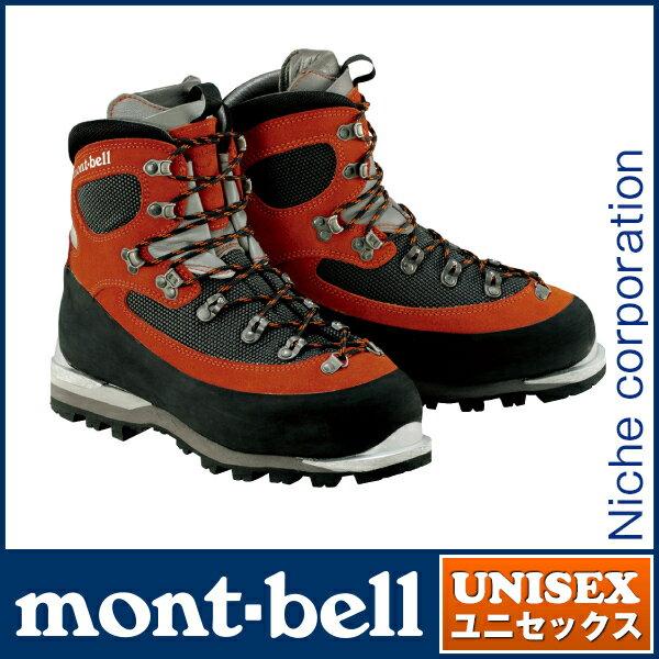 mont-bell(モンベル)『アルパインクルーザー3000(1129478)』