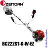 ゼノア刈払機肩掛けジュラルミン両手ハンドル[BC222ST-G-W-EZ][967197705][刈り払い機草刈り機]