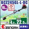 ゼノアBCZ245GL-L-DCループハンドル・STレバーロングパイプ[966797826]