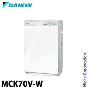 ダイキン 加湿ストリーマ空気清浄機 ホワイト MCK70V-W 花粉対策製品認証 加湿空気清浄機 31畳 加湿器 タバコ 花粉 ペット ホコリ ニオイ PM2.5 ウイルス対策