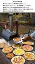 ファイヤーサイド KABUTO (かぶと) 77900 ピザ窯 オーブン キャンプ アウトドア カブト 家庭用 ポータブル ピザ 窯 キット ピザオーブン 3