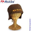 特許取得 ウォーキング 帽子 uvカット だけじゃない! ひんやり 涼しい帽子 uv 日よけ帽子 たれ付き 熱中症対策 帽子 クールビット アイスポケット ハット coolbit 日よけ 帽子 レディース 実用的 旅行 農作業 夏用 帽子 アウトドア 大人 冷感 帽子