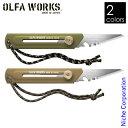 OLFA WORKS(オルファワークス) 替刃式ブッシュクラフトナイフ BK1 OW-BK1