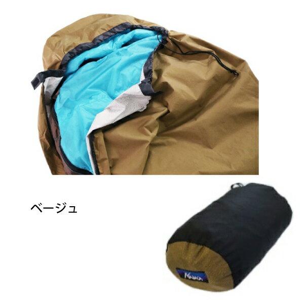 ナンガ寝袋オーロラシュラフカバーAUR-COVERお1人様1点限りNANGAシュラフ