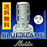 アラジンBF3907(G)グリーンブルーフレームヒーター