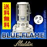 アラジンBF3907(W)ホワイトブルーフレームヒーター