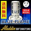 アラジン BF3907(W) ホワイト ブルーフレーム ヒーター [ BF-3907 W ]【 ゴールドフレーム ブルーフレーム のニッチ】[タイムセール]