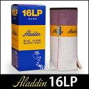 替え芯 タイプ 16LP アラジンストーブアラジン ブルーフレームヒーター用(アラジン石油ストーブ ブルーフレームヒーター用 替芯 …
