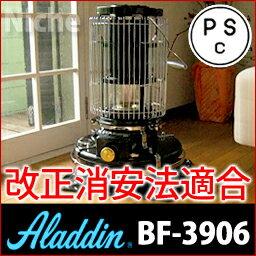 【即納】送料無料![アラジン 石油ストーブ ストーブ 灯油]PSCマーク付最新モデル BF-3906(K) ...