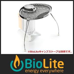 【返品・交換対応可】[ バイオライト キャンプストーブ 用 パーツ | BioLite バイオライト モン...