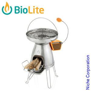 [ BioLite バイオライト ]BioLite バイオライト ベースキャンプ #1824234