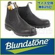 【サイズ交換無料】BLUNDSTONE (ブランドストーン) Blundstone 558 (ボルタンブラック) [ BS558089 ]