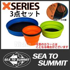 [ シー・トゥ・サミット sea to summit x | シートゥーサミット シートゥサミット テーブルウェ...
