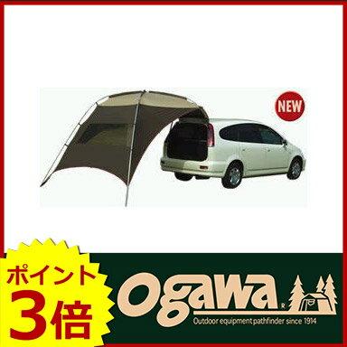 ogawa カーサイドタープAL