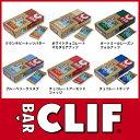 [ポイント最大5倍] [ Clif Bar クリフバー ]クリフバー 1箱(12袋入り)