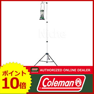 [Coleman コールマン アウトドア ライト コールマン coleman ランタン 関連用品| アウトドア ラ...