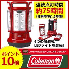 [エントリーでP14倍] [ コールマン ランタン LED ランタン 乾電池式(単1/別売) | coleman アウ...