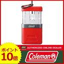 [ コールマン ランタン LED ランタン 乾電池式(単3/別売) | coleman アウトドア ライト コール...