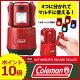 [ コールマン ランタン LED ランタン 乾電池式(単3/別売) | cole...