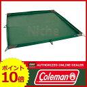 [ コールマン coleman | キャンプ オートキャンプ 用 テント ・ コールマン テント 用 フロアシ...