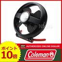 コールマン CPX 6 テントファンLEDライト付 [ 2000010346 ] [ コールマン coleman | LEDライト付 テント用 扇風機 電池式 | テント用 …