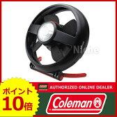 コールマン CPX 6 テントファンLEDライト付 [ 2000010346 ] [ コールマン coleman | LEDライト付 テント用 扇風機 電池式 | テント用 コールマン 扇風機 ファン サーキュレーター LEDライト付 テント ファン ][P10]