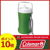 コールマン ジャグ 1/2ガロン(グリーン) [ 2000010450 ] [ Coleman コールマン ジャグ   熱中症対策 ウォータージャグ 水筒 ][P10]