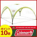 (Coleman)コールマン パーティーシェード/360(ライムグリーン) [ 2000010469 ] [ coleman コールマン シェード ][P10]