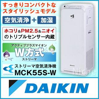 ダイキン加湿ストリーマ空気清浄機スリムタワー型MCK55S-Wホワイト