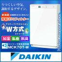 ◆4/27までクーポン◆ダイキン 加湿ストリーマ空気清浄機 MCK70T-W ホワイト