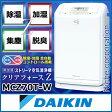 【週末クーポン!】ダイキン 除加湿ストリーマ空気清浄機 クリアフォースZ MCZ70T-W ホワイト
