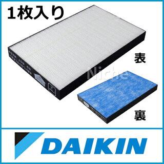 ダイキン交換用フィルター集塵フィルター[KAFP017B4]