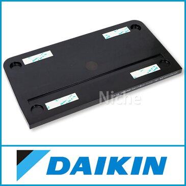 回転式置台【KKT966A-DAIKIN】 [ ダイキン 空気清浄機 関連品   ダイキン 関連品 ]